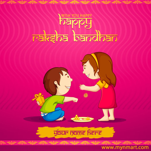 Brother Sister Cartoon Celebrate Raksha Bandhan 2018
