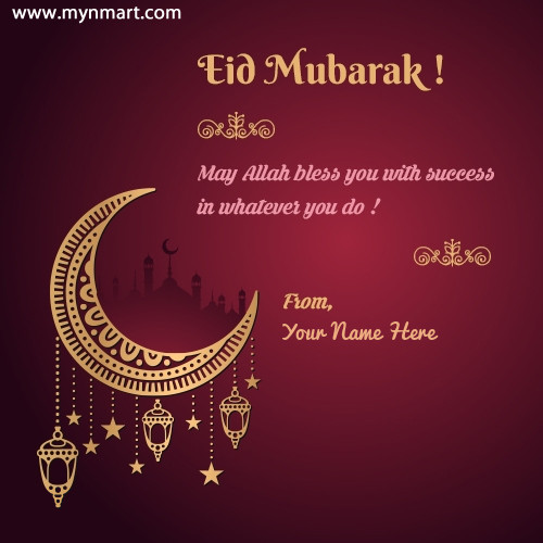 Eid Mubarak May Allah Bless You And Your Family Greeting Card