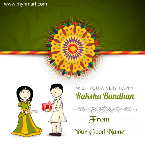 Floral Rakhi With Brother Sister With Your Name