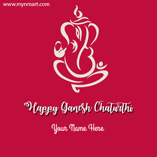 Ganesh Chaturthi Wish With Your Name on Greeting