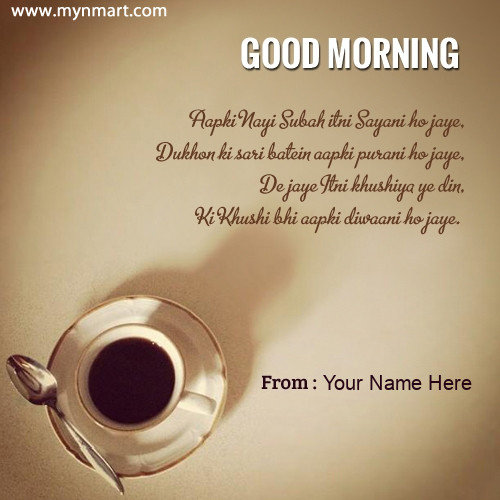 Good Morning Wish With Hindi Quotes and Black Tea Greeting