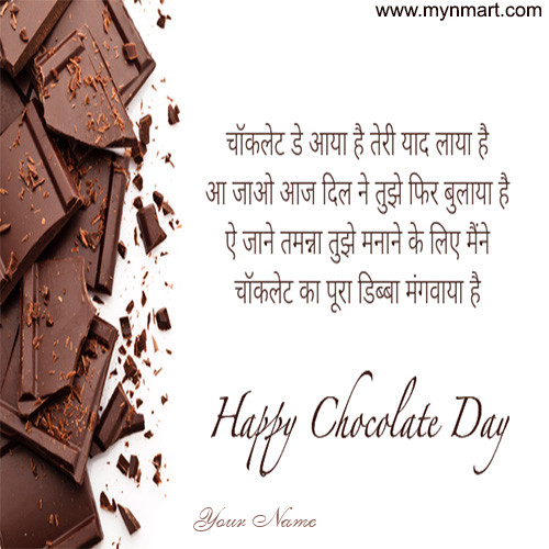 Happy Chocolate Day - Hindi
