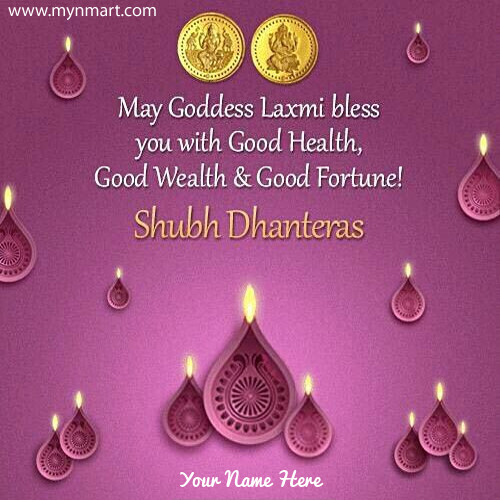 Happy Dhanteras Greeting With Good Message and Your Name On Greeting