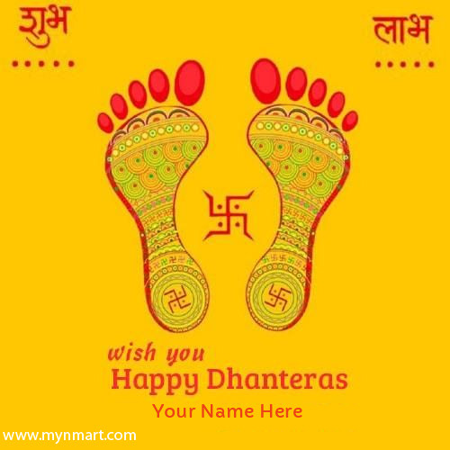 Happy Dhanteras Greeting with Laxmi Paduka and Your Name