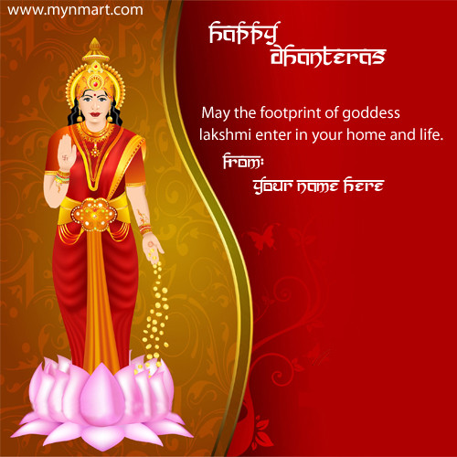 Happy Dhanteras Greeting with Your Name and Goddess Lakshmi Message