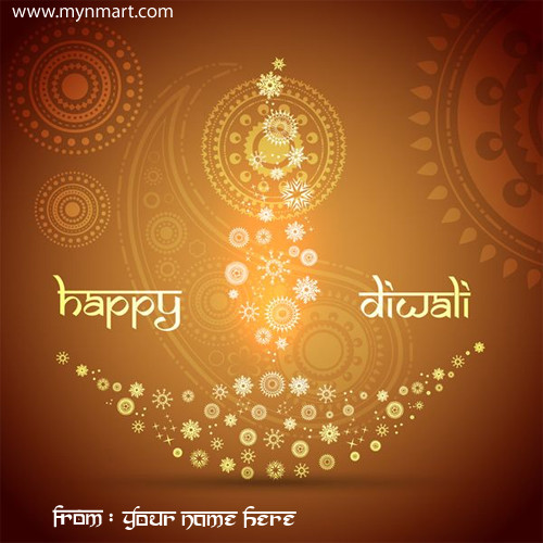 Happy Diwali Designer Greeting with Diya and Your Name