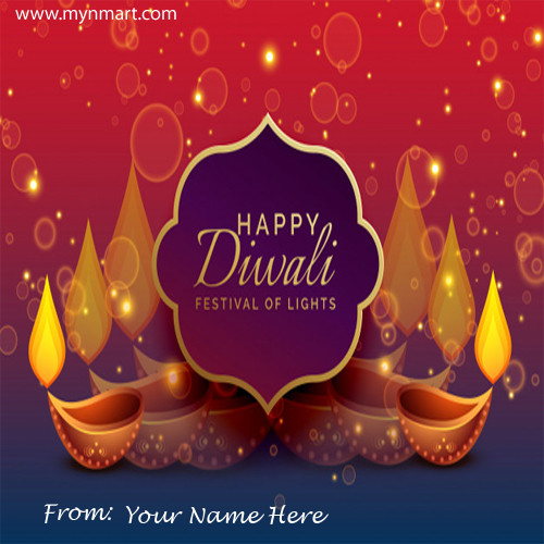 Happy Diwali Festival of Lights Greeting with Your Name