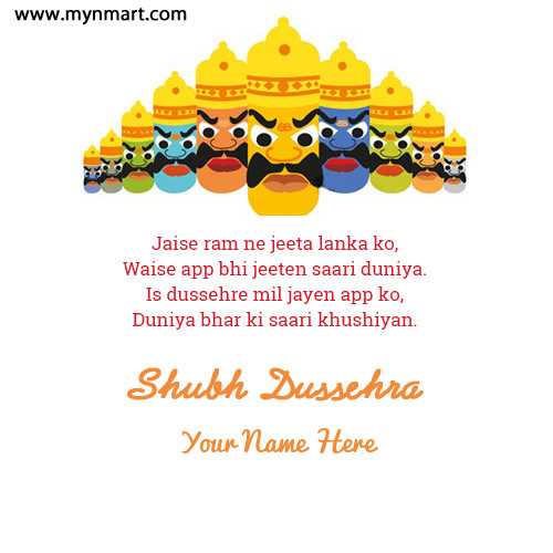 Happy Dussehra Greeting with your name on card