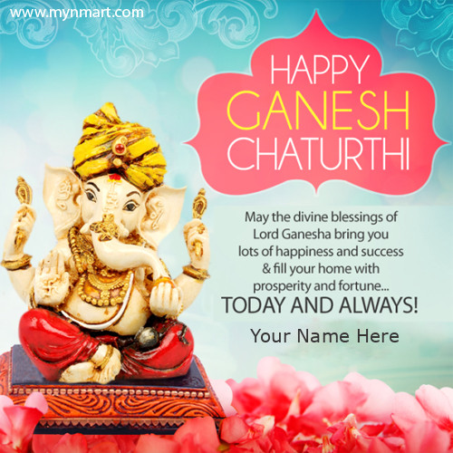 Happy Ganesh Chaturthi Greeting with Message
