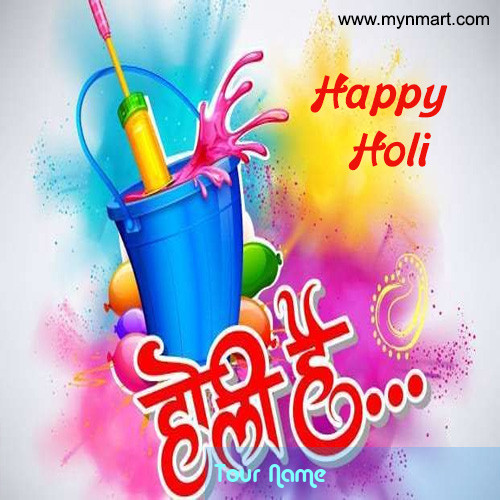 Happy Holi Holi He