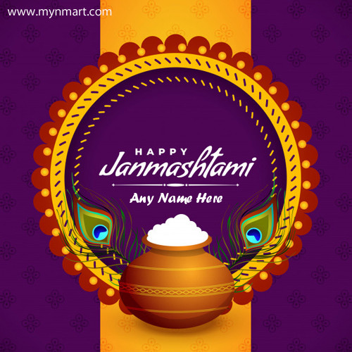 Happy Janmashtami 2019 Greeting With Your Name
