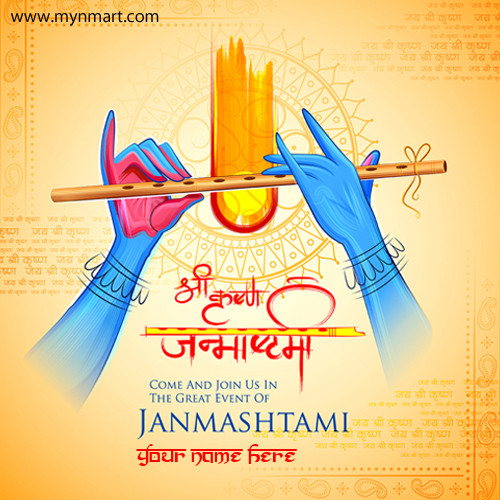 Happy Janmashtami 2019 Wishes Card With Your Name