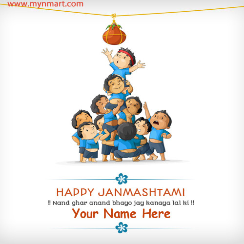 Happy Janmashtami Dahi Handi Greeting with Your Name on Card