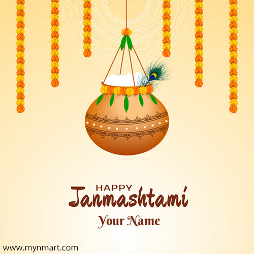 Happy Janmashtami With Handi Greeting 2020