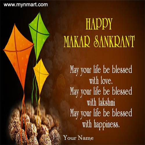 Happy Makar Sankranti - Blessing