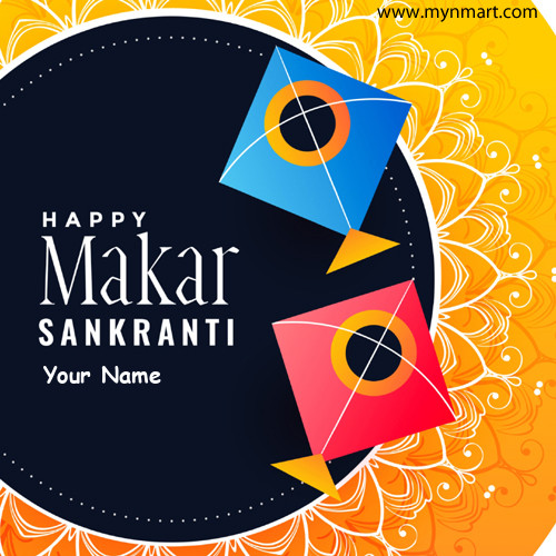 Happy Makar Sankranti With Kite and Your Name