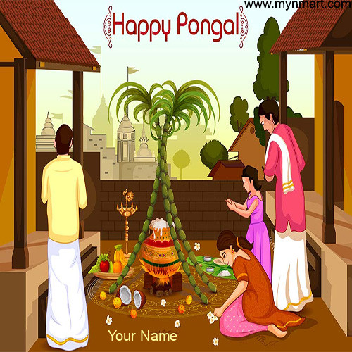 Happy Pongal - Tredition