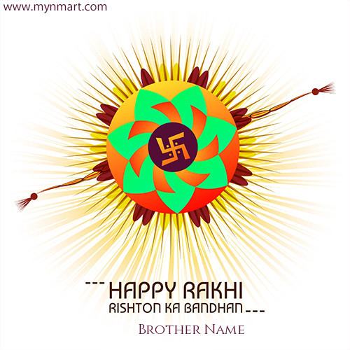 Happy Rakhi Greeting 2020
