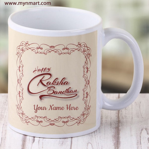 Happy Raksha Bandhan Coffee Cup Gift
