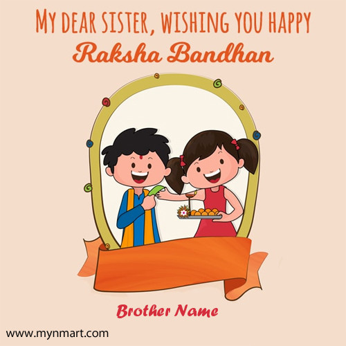 Happy Raksha Bandhan Greeting 2019