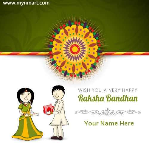 Happy Raksha Bandhan Greeting With Your Name