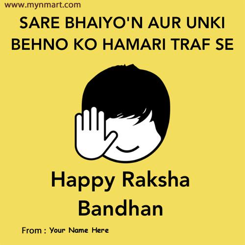 Happy Raksha Bandhan Wish Using Cartoon and Message on Greetings