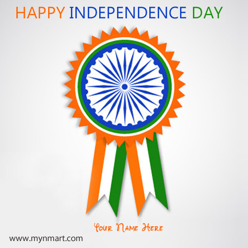 Independence Day Greeting With Your Name