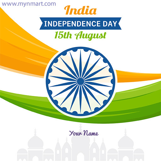 India Independence Day Greeting 2020