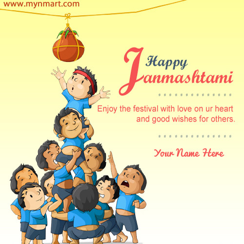 Lord Krishna Janmashtami Greeting with Your Name