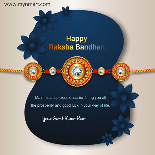 Raksha Bandha Special Beautiful Wish Card With Your Name