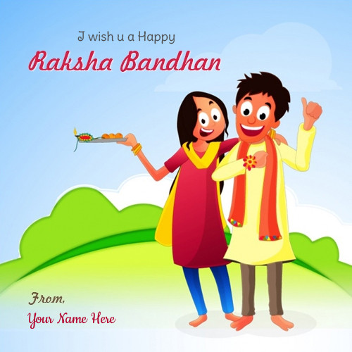 Raksha Bandhan Indian Festival Wish With Your Name on Greeting