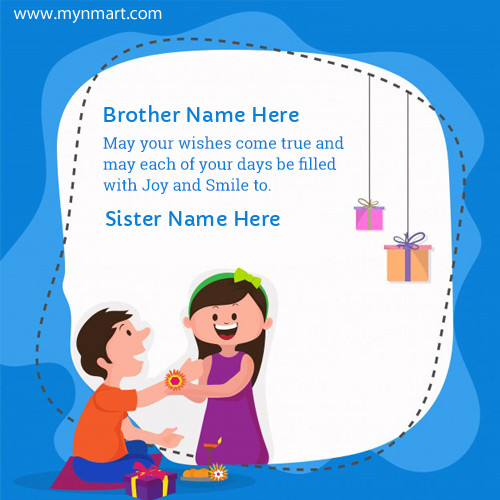 Raksha Bandhan Wishes For Brother From Sister With Name