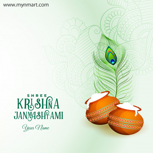 Shree Krishna Janmashtami Greeting 2020