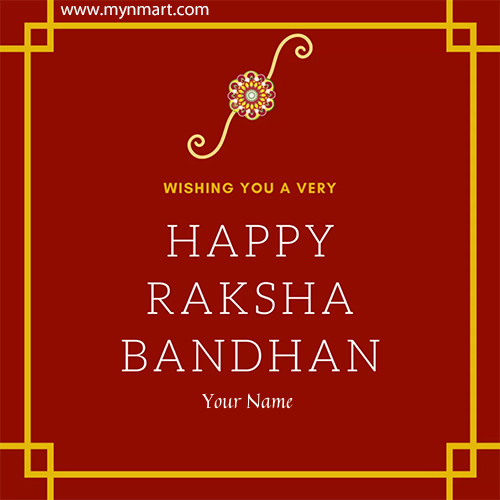 Simple Rakhsa Bandha Greeting 2020