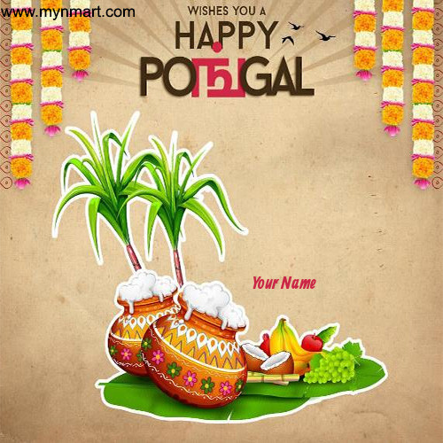Wishes You A Happy Pongal