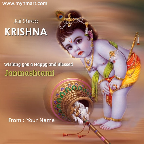 Wishing You A Happy And Blessed Janmashtami Greeting with your name