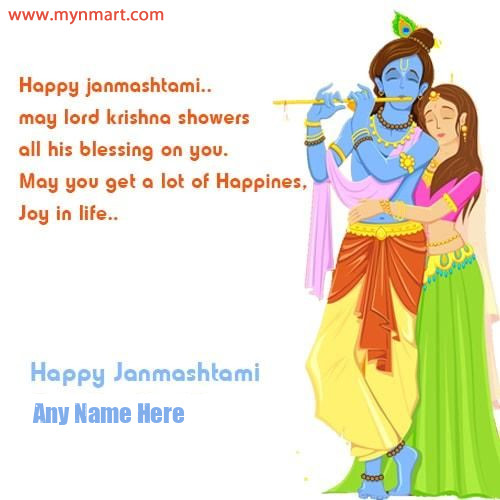 Write Your Name on Happy Janmashtami Greeting Card